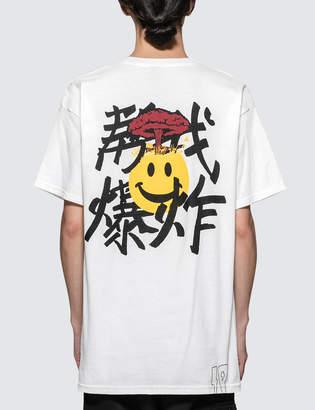 10.Deep Mind Blowed S/S T-Shirt
