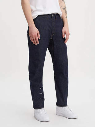 Levi's Engineered 20th Anniversary 570 Baggy Taper Jeans