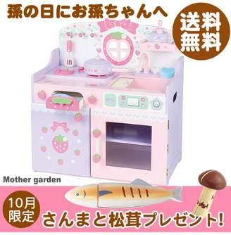 Mother garden さんまと松茸プレゼント!マザーガーデン おままごと フローラルキッチン(C)FDB