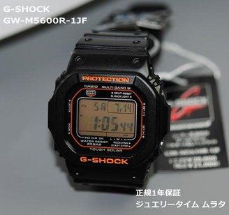 fc4ab41082 Casio (カシオ) - [カシオ]CASIO 腕時計 G-SHOCK gショック G