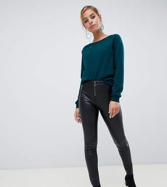Vero Moda Petite Leather Look Pants