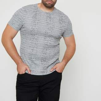 River Island Big and Tall light grey ribbed T-shirt