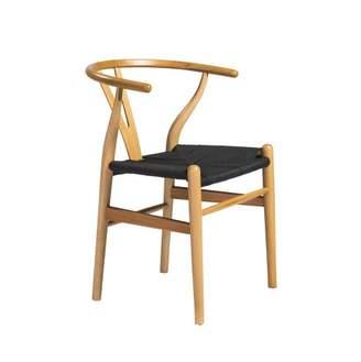 Lulu & Georgia Signe Dining Chair