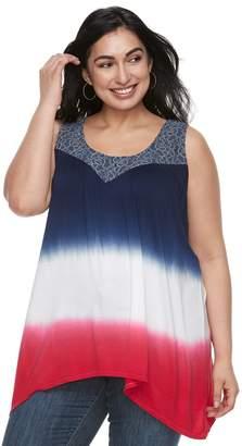 Plus Size World Unity Patriotic Crochet Tank