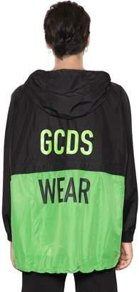 Hooded Nylon Windbreaker Jacket