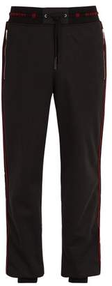 Givenchy Logo Track Pants - Mens - Black Multi