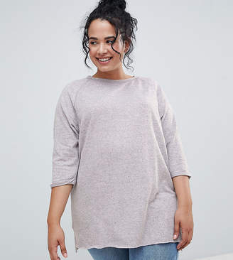 New Look Curve plus oversized t-shirt