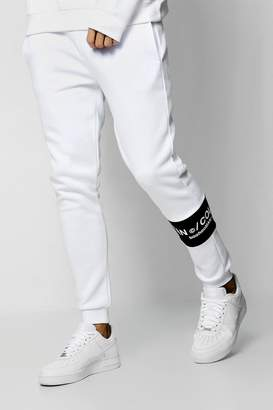 boohoo MAN Collection Contrast Panel Jogger