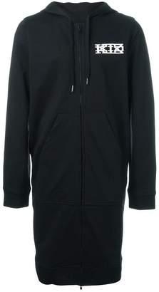Kokon To Zai long zipped hoodie