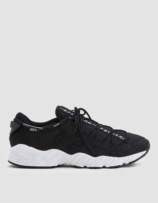Asics Gel-Mai Sneaker in Black