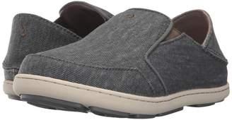 OluKai Kids Nohea Lole Boys Shoes