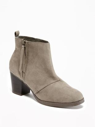 Sueded Side-Zip Boots for Women $44.94 thestylecure.com