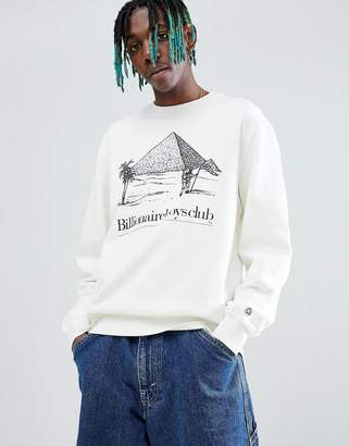 Billionaire Boys Club Pyramid Print Sweatshirt In White