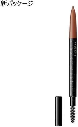 Shiseido Integrate Eyebrow Pencil - BR641