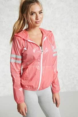 Forever 21 Active Reflective Nylon Jacket