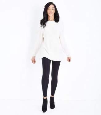 New Look Tall Black Extra Long Leggings