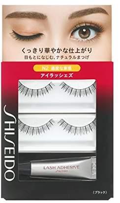 Shiseido (資生堂) - 資生堂 アイラッシェズ N2 まつ毛2セット、接着剤 3.3g