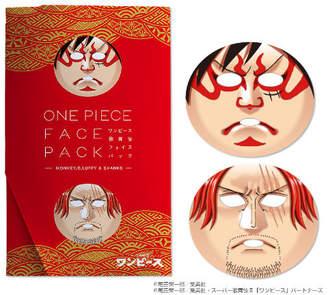 One Piece (ワンピース) - ONE PIECE 歌舞伎フェイスパック AE4−OPK