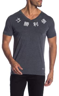 Kinetix Strength Kanji Graphic Tee