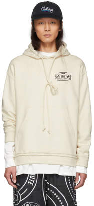 Song For The Mute Off-White Nothing Edition Drunken Master Hoodie