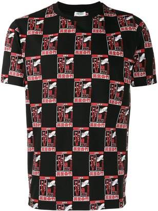 Kenzo rice bag print T-shirt