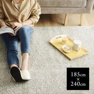 mofua cool 日本製 さらっとひんやり涼感ラグ キシリトール加工 185×240cm
