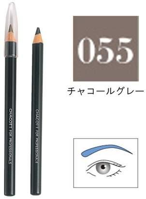 Chacott Cosmetics アイブロウペンシル 055 (チャコールグレー)(C)FDB