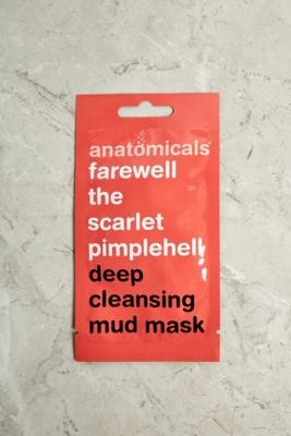 Anatomicals Face Mask - brown at Urban Outfitters
