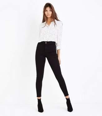 New Look Black Super Soft Super Skinny High Waist Hallie Jeans