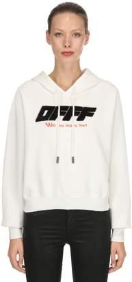 Off-White Flocked Cotton Jersey Sweatshirt Hoodie