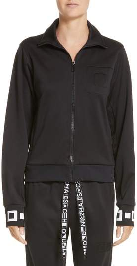 PSWL Jersey Track Jacket