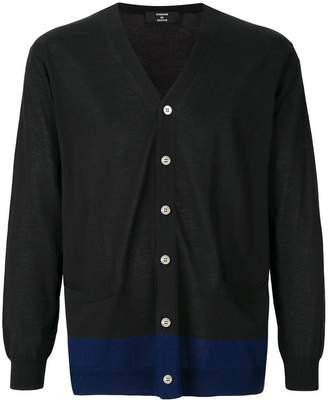 CABANE de ZUCCa buttoned cardigan