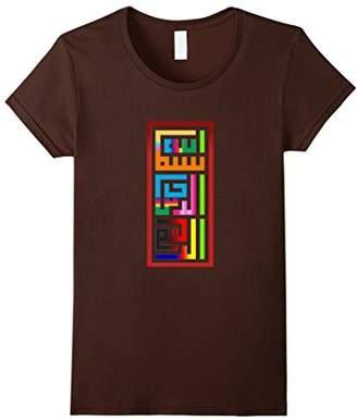 Bismillah Tshirt Islamic apparel colorful Arabic calligraphy