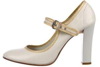 Marc by Marc Jacobs Round-Toe Mary Jane Pumps
