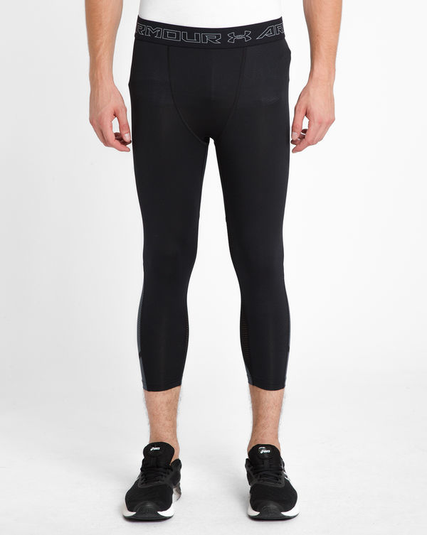 UNDER ARMOUR Black and Grey Supervent HeatGear Leggings