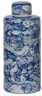 A&B Home Inez Lidded Decorative Jar