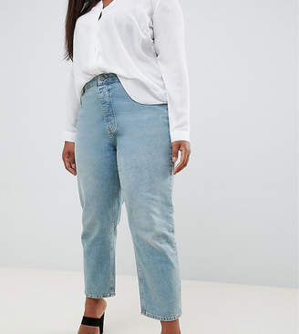 Asos DESIGN Curve Florence authentic straight leg jeans in light green cast