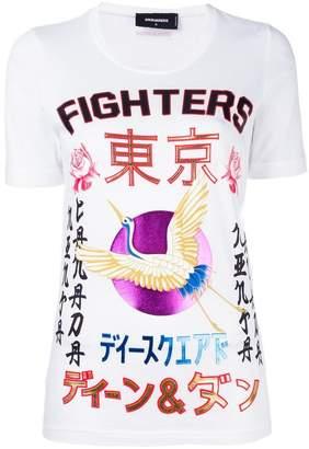 DSQUARED2 'Fighters' crane kanji T-shirt