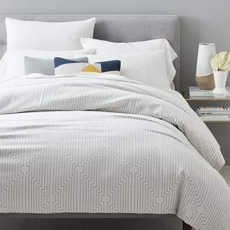 west elm Organic Concentric Squares Jacquard Duvet Cover - White/Platinum
