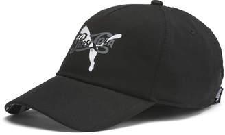 46e5d1399e05 Puma Baseball Cap - ShopStyle