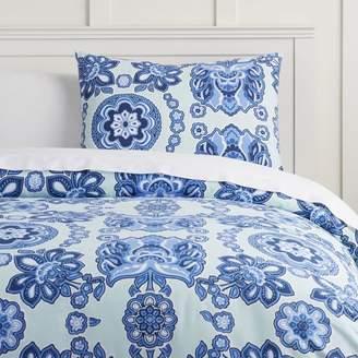 Pottery Barn Teen Terra Duvet Cover, Twin/Twin XL, Blue Multi