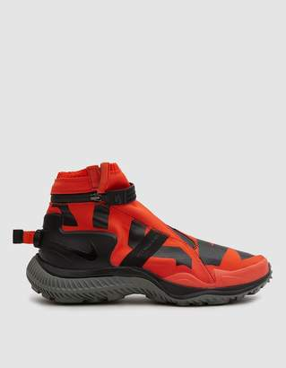 Nike Gaiter Boot in Team Orange