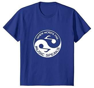 Yin & Yang Music T-Shirt Teacher Musical Notes Yin Yang Musician Tee
