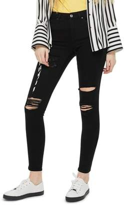Topshop MOTO Leigh Super Rip Jeans