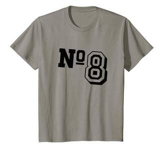 No 8 Year Old Birthday Gift Youth No 8 Year Old Birthday Tee Boy- Birthday Tee for Boys. T-Shirt