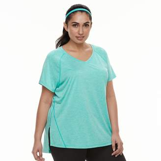 Tek Gear Plus Size Space-Dyed Performance Base Layer Tee