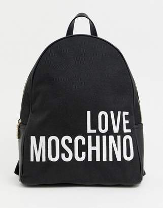 Love Moschino canvas backpack
