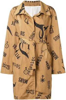 PAM printed single breasted coat