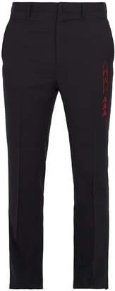 Lanvin Arrow-embroidered slim-leg wool trousers
