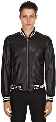 Versace Zip-Up Greek Hem Leather Bomber Jacket